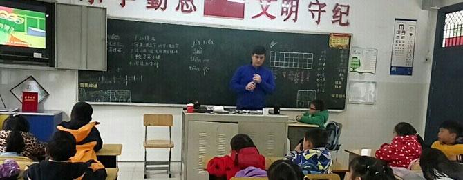 Çinlilere İngilizce öğreten Muratlılı öğretmen!
